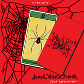 Black Widow Spider by Parquet Courts
