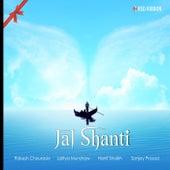 Jal Shanti by Rakesh Chaurasia