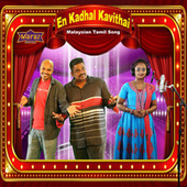 En Kadhal Kavithai von Selva