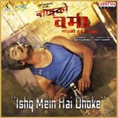 Ishq Mein Hai Dhoke (From