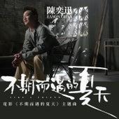 Bu Qi Er Yu De Xia Tian (Dian Ying << Bu Qi Er Yu De Xia Tian >> Zhu Ti Qu) de Eason Chan