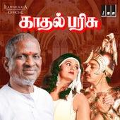 Kadhal Parisu (Original Motion Picture Soundtrack) by Ilaiyaraaja