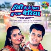 Hansi Ke Je Dekha Tu Ek Beriya (Upbeat) - Single by Asha Bhosle