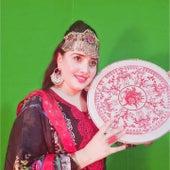 Muhabbat Mehboba de Zia Ur Rahman Zia