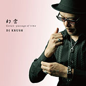 Genun - Passage of Time von DJ Krush