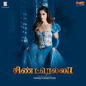 Cinderella (Original Motion Picture Soundtrack) by Ashwamithra