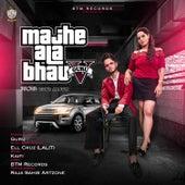 Majhe Ala Bhau - Single by Guru