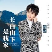 Chang Bai Shan Xia Shi Wo Jia de Xiao Lei