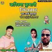 Karishma Kumari Jindabad de Ravi Shankar