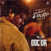 Soul of Doctor (Theme) (From