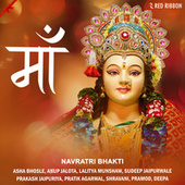 Maa - Navratri Bhakti - Rajasthani by Deep'a