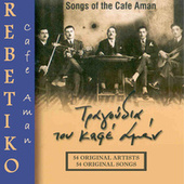 Songs of the Cafe Aman [Τραγούδια Του Καφέ Αμάν] by Various Artists