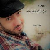 In Jazz de Antonis Danezis