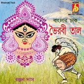 Bhairabi Taal by Ranjan Das