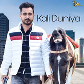 Kali Duniya by Nanda