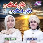 Allah Ho Allah Ho by Arfah Zain