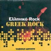 Greek Rock by Various Artists
