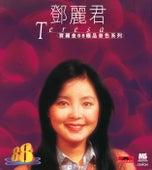 Bao Li Jin 88 Ji Pin Yin Se Xi Lie - Teresa Teng de Teresa Teng