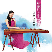 Zheng Recital by Connie Ng