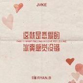 this is what falling in love feels like (Mandarin Version) by Jvke