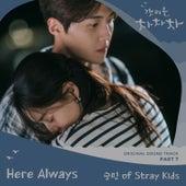 Hometown Cha-Cha-Cha OST Part 7 de Stray Kids