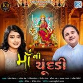 Maa Ni Chundadi by Harita Shah