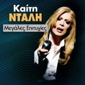 Kaiti Ntali: