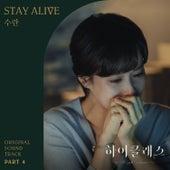 High Class OST Part 4 by Suran