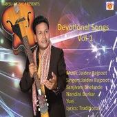 Devotional Songs Vol-1 by Jaidev Rajpoot