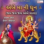Jay Jay Jay Ambe Mata-Dhoon by Hemant Chauhan