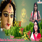 Jai Maa Durga by Priyanka Gorh
