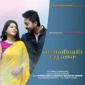 Bhalobasi Ami Sudhu Toke - Single by Kumar Sanu