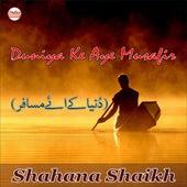Duniya Ke Aye Musafir by Shahana Shaikh