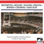 Famous Overtures: Beethoven - Mozart - Wagner - Strauss - Rossini - Cimarosa - Mascagni de National Symphony Orchestra Olsztyn