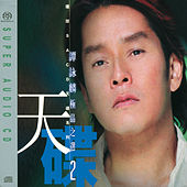 Best Of Alan Tam #2 de Alan Tam