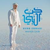 Hubb Ennabi by Maher Zain