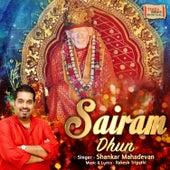 Sairam Dhun by Shankar Mahadevan