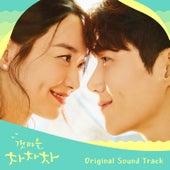 Hometown Cha-Cha-Cha OST de Various Artists