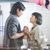 YUMI's Cells OST Part 9 de Dvwn