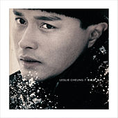 Zu Re (2 CD Digital Only) by Leslie Cheung