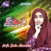 Muhammad Aagaey by Arfa Zain Mundia