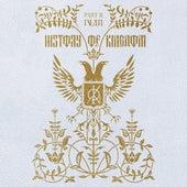 History Of Kingdom: Pt. III. Ivan by Kingdom