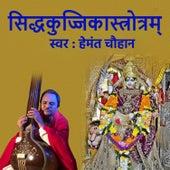 Kunjika Strotram by Hemant Chauhan