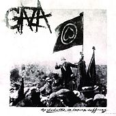 No Absolutes in Human Suffering by Gaza