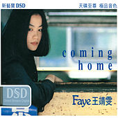 Coming Home de Faye Wong