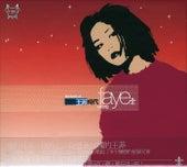 Wo Di Wong Fei Shi Dai by Faye Wong