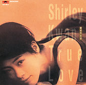 Zheng Qing de Shirley Kwan