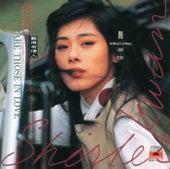Nan De You Qing Ren de Shirley Kwan
