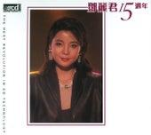 Teresa Teng 15th Anniversary de Teresa Teng