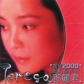 Huan Qiu 2000 Chao Ju Xing Xi Lie - Teresa Teng de Teresa Teng